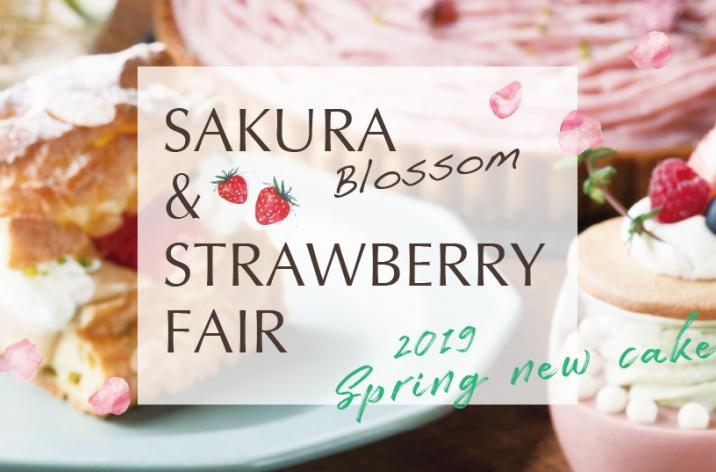 桜&いちごフェア開催中!