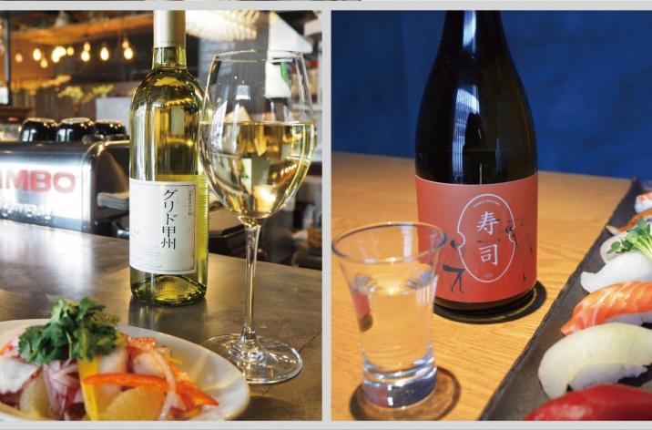 日本酒、ワインの撮影に行ってきました