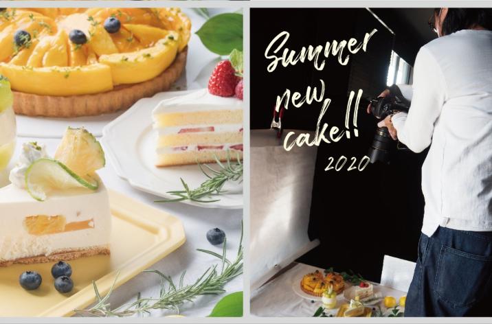 夏の新作ケーキ撮影に行ってきました!
